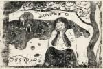 Paul Gauguin Misères humaines 1898 99