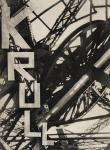 Germaine Krull Cover of the photogravure portfolio Métal (set of 64 plates) 1928