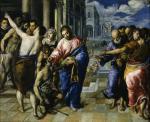 El Greco Christ Healing the Blind 1573 74 Galleria Nazionale Parma